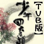 manbetx体育_万博体育官网