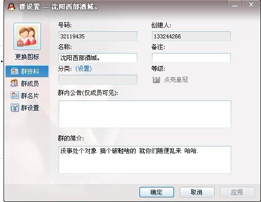 ed2k下载软件