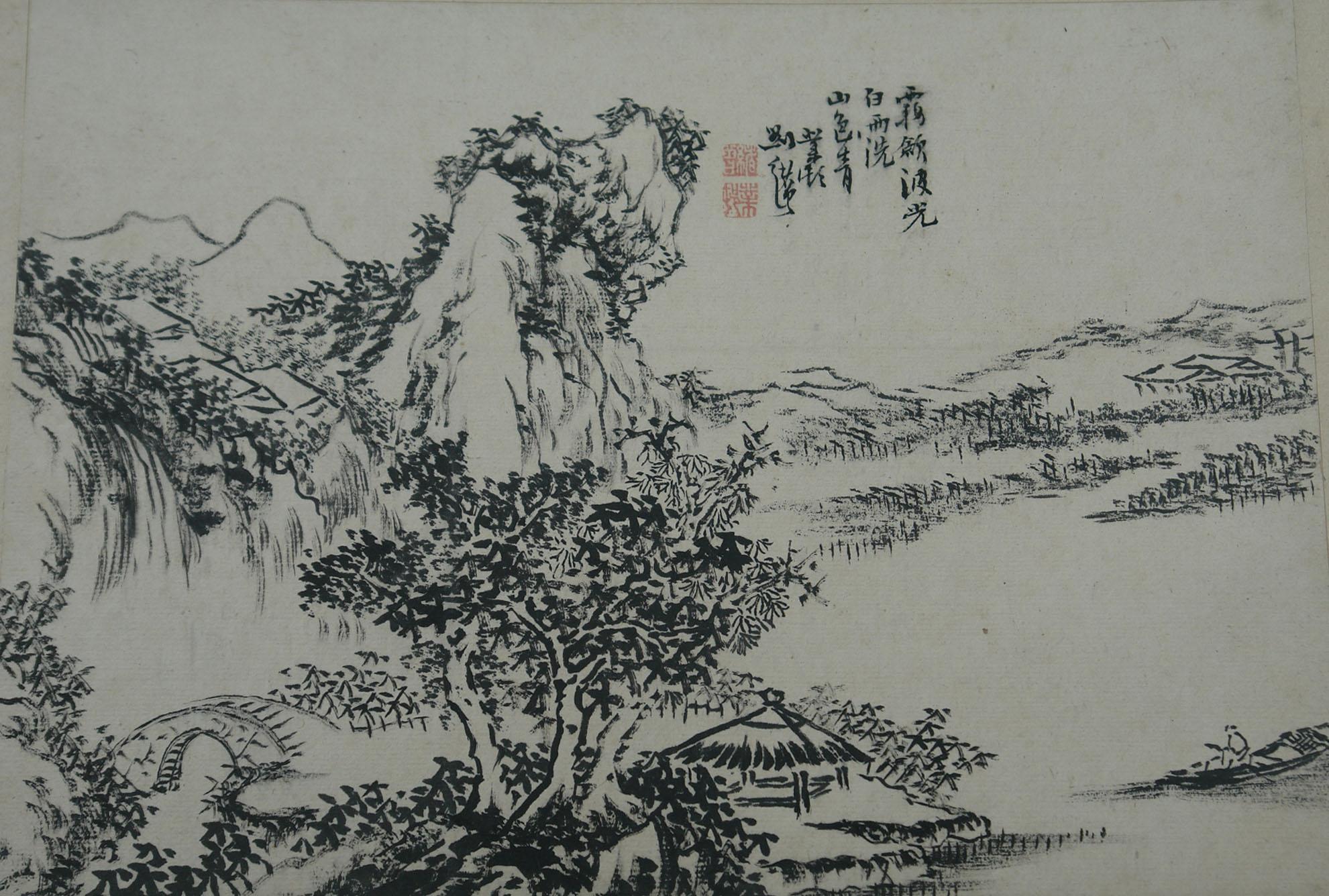 【名家书画】刘业村先生作品欣赏图片