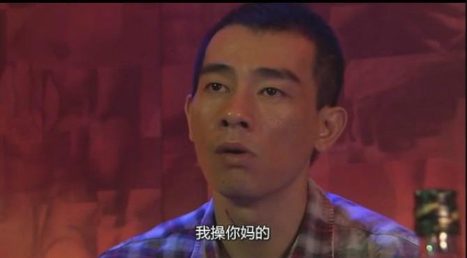 赵红兵最不像_东北往事吧图片