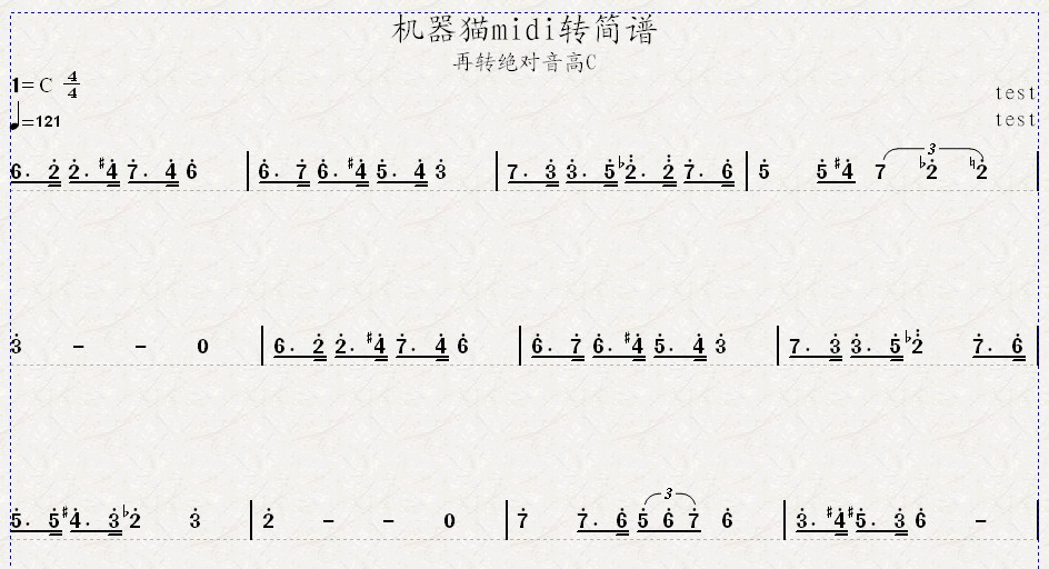 【口琴谱】半音阶绝对音高视奏简谱图片