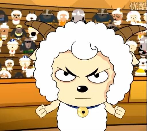 唱喜羊羊表情分享展示图片
