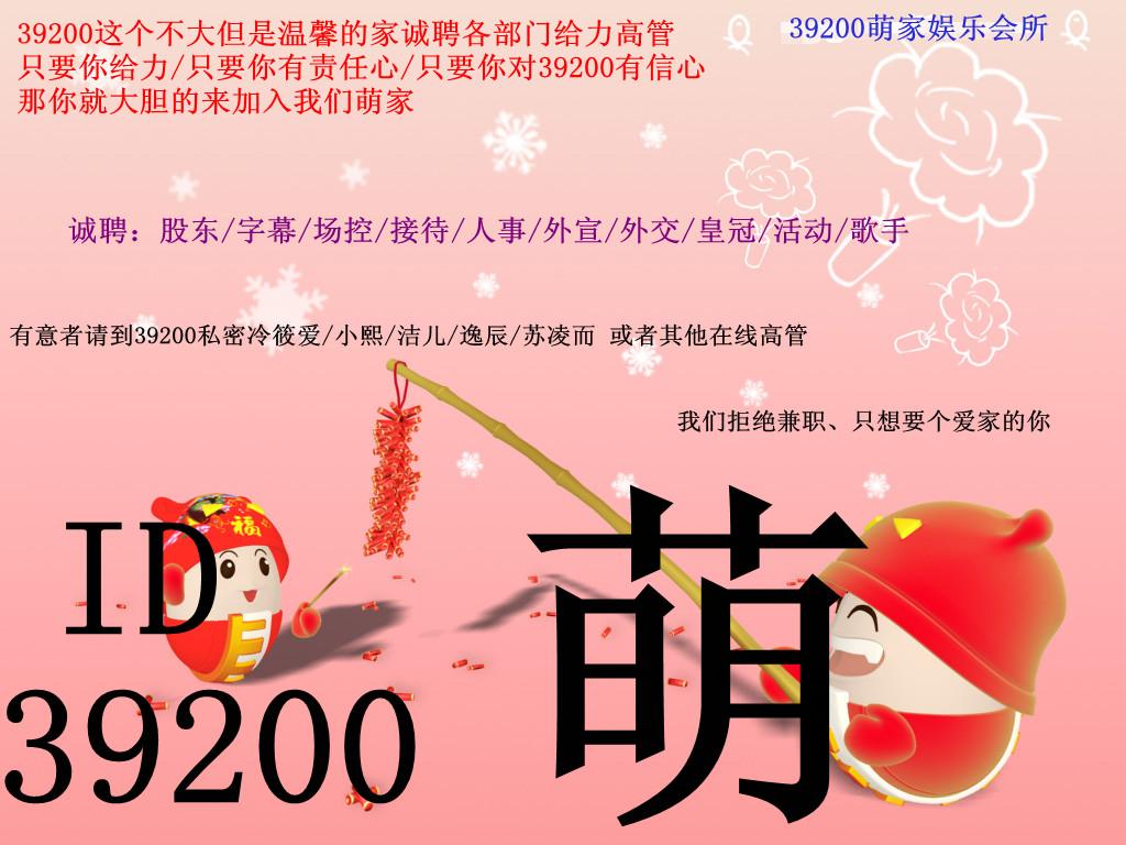 事 皇冠 多开 外宣 外交 歌手 字幕 股东 yy频道吧 百度贴吧 高清图片