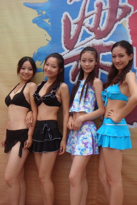 【山东卫视】青春美少女陪你《闯关上梁山》