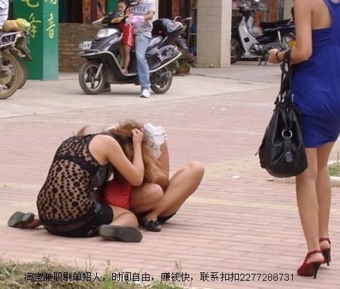 两个美女打架 辽中吧