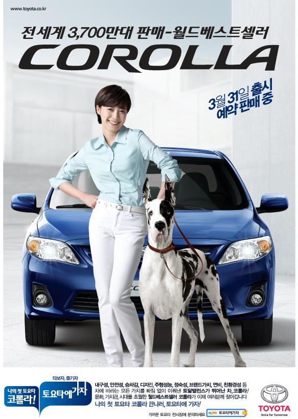 Ku Hye Sun【ク・ヘソン 3】具惠善YouTube動画>93本 ニコニコ動画>1本 ->画像>386枚