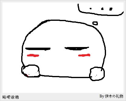 咱们继续画可爱的包子表情吧~呼啦啦图片