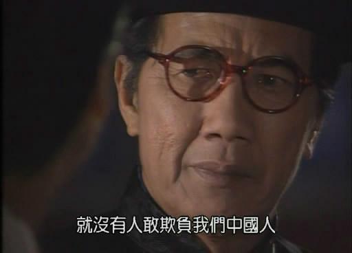 丹→连环图甄版武陈真以殉难