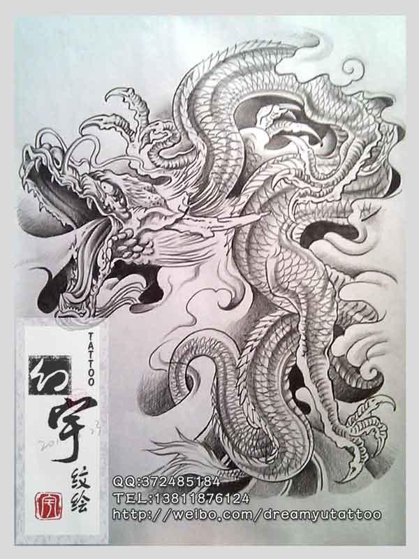 北京幻宇纹绘★★★手稿图片