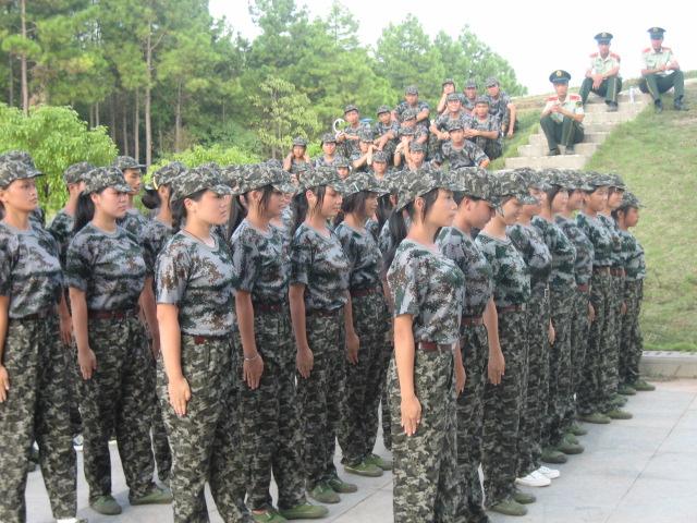 军训时的口号是初一8班的简短一初中学抛物线点数abc图片