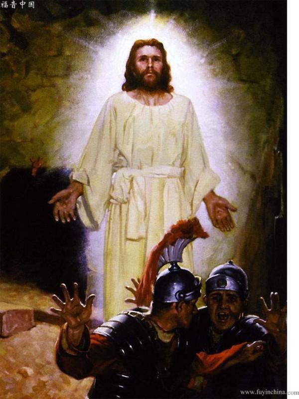 十字绣图案在线观看 基督教钻石十字绣 丑妞十字绣鞋垫图案高清图片