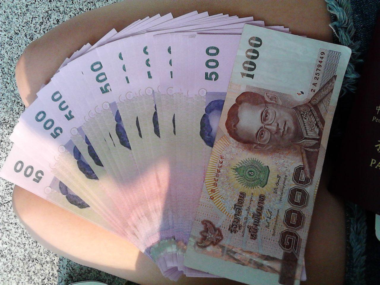 泰国10元钱在线观看::泰国美女12电视剧全集::泰国钱