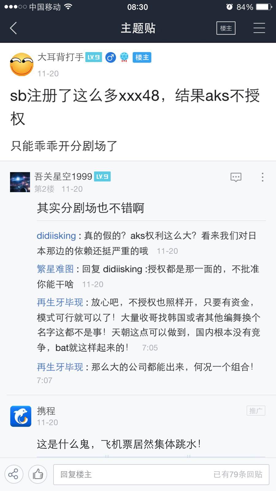 【本スレ】 SNH48★36 【中国大型女子偶像団体】©2ch.net YouTube動画>52本 ->画像>99枚