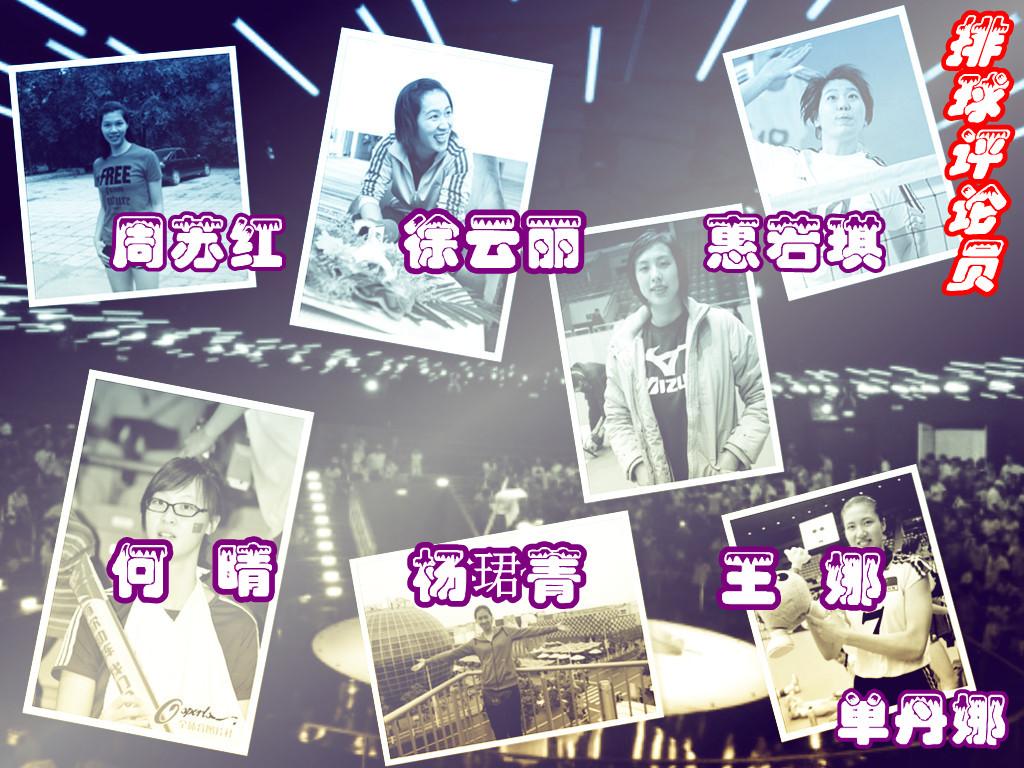 中国女排高清图片