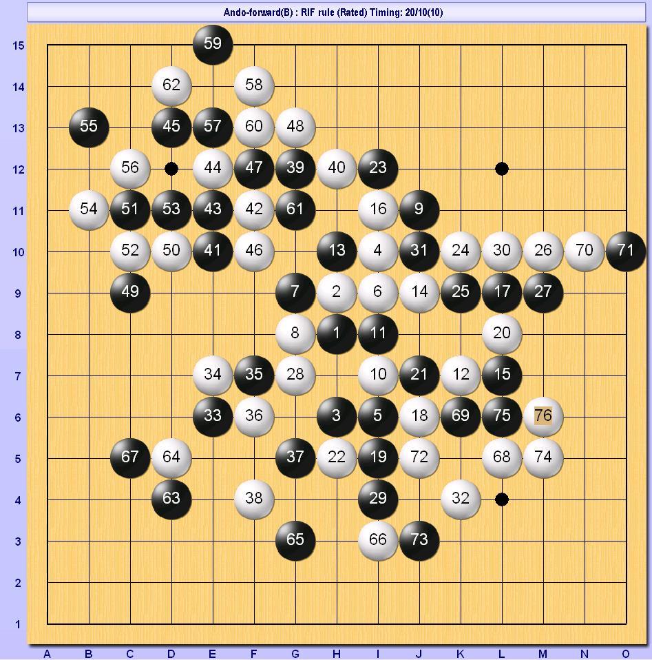 谈一下五子棋_天慈中学吧图片
