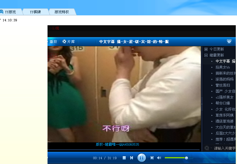 刘乔安30分钟视频完整
