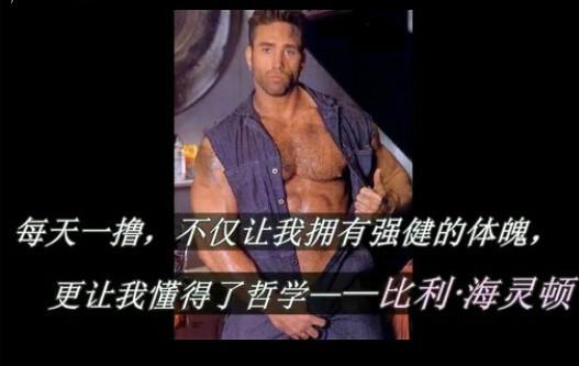 欧美白人肌肉男和中国年轻女生当众