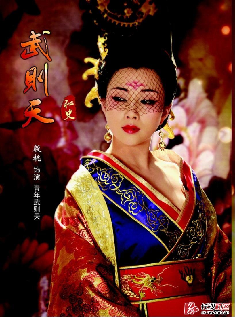 【古韵悠涵】武则天秘史里的古装美女