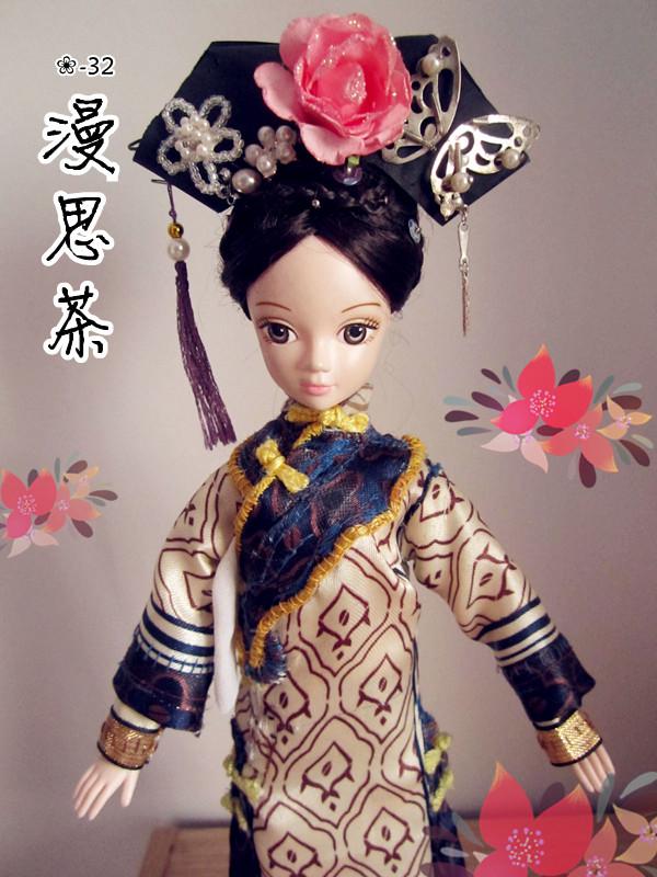 [转载]可儿娃娃 古装 发型图片