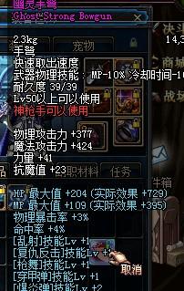 sdmt 316 中文字幕