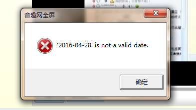 yy电影全屏工具提示2016-04-28 is not a valid date图片