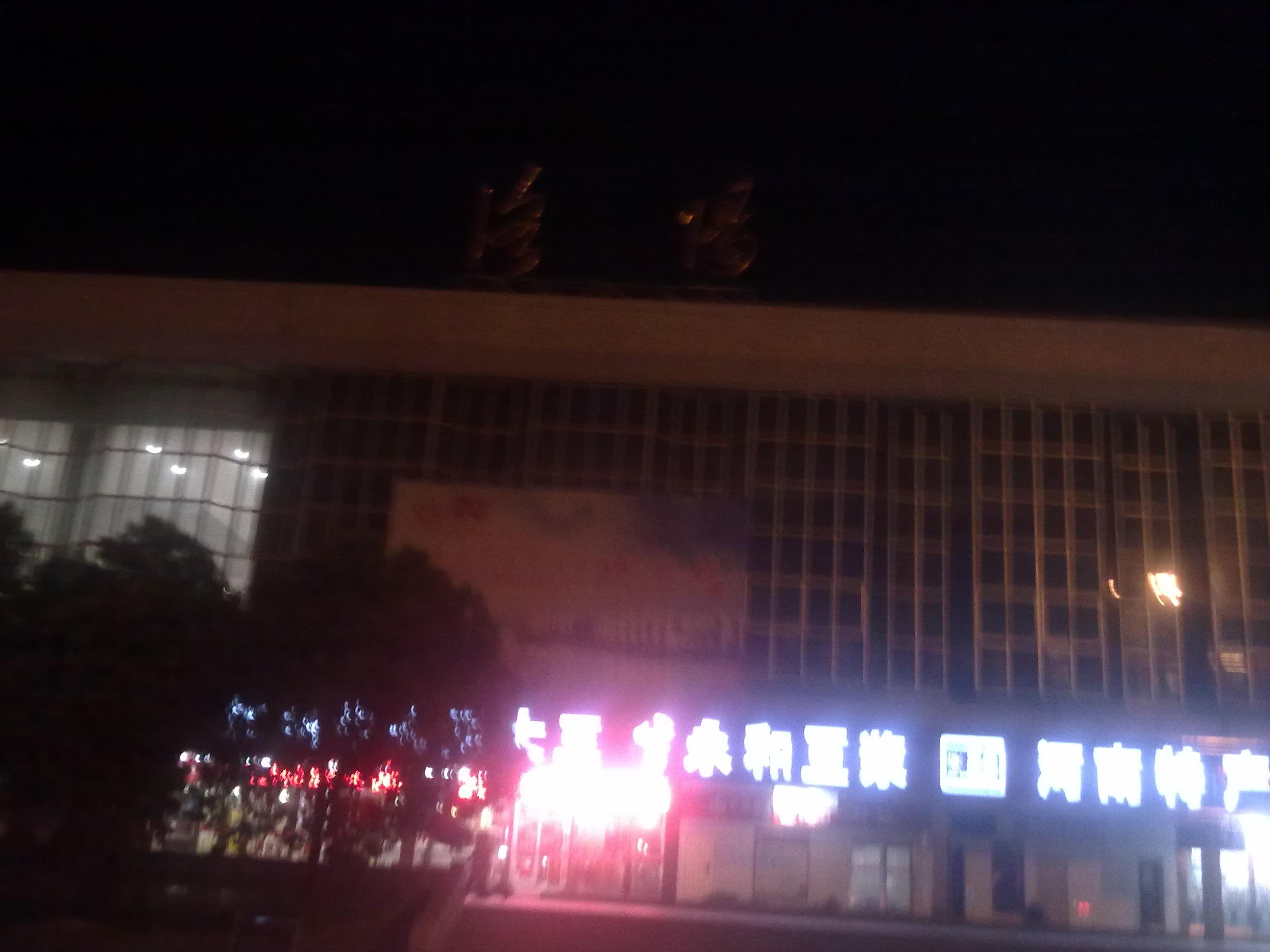 洛阳火车站求偶遇 洛阳火车站, agri.com.cn 高清图片