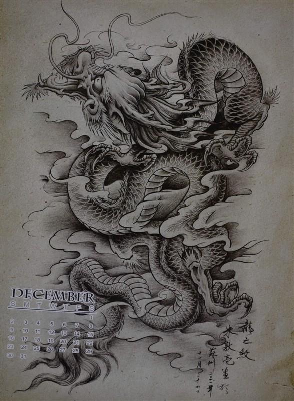 福州素材吧纹身串口贴专题通信设计流程图图片