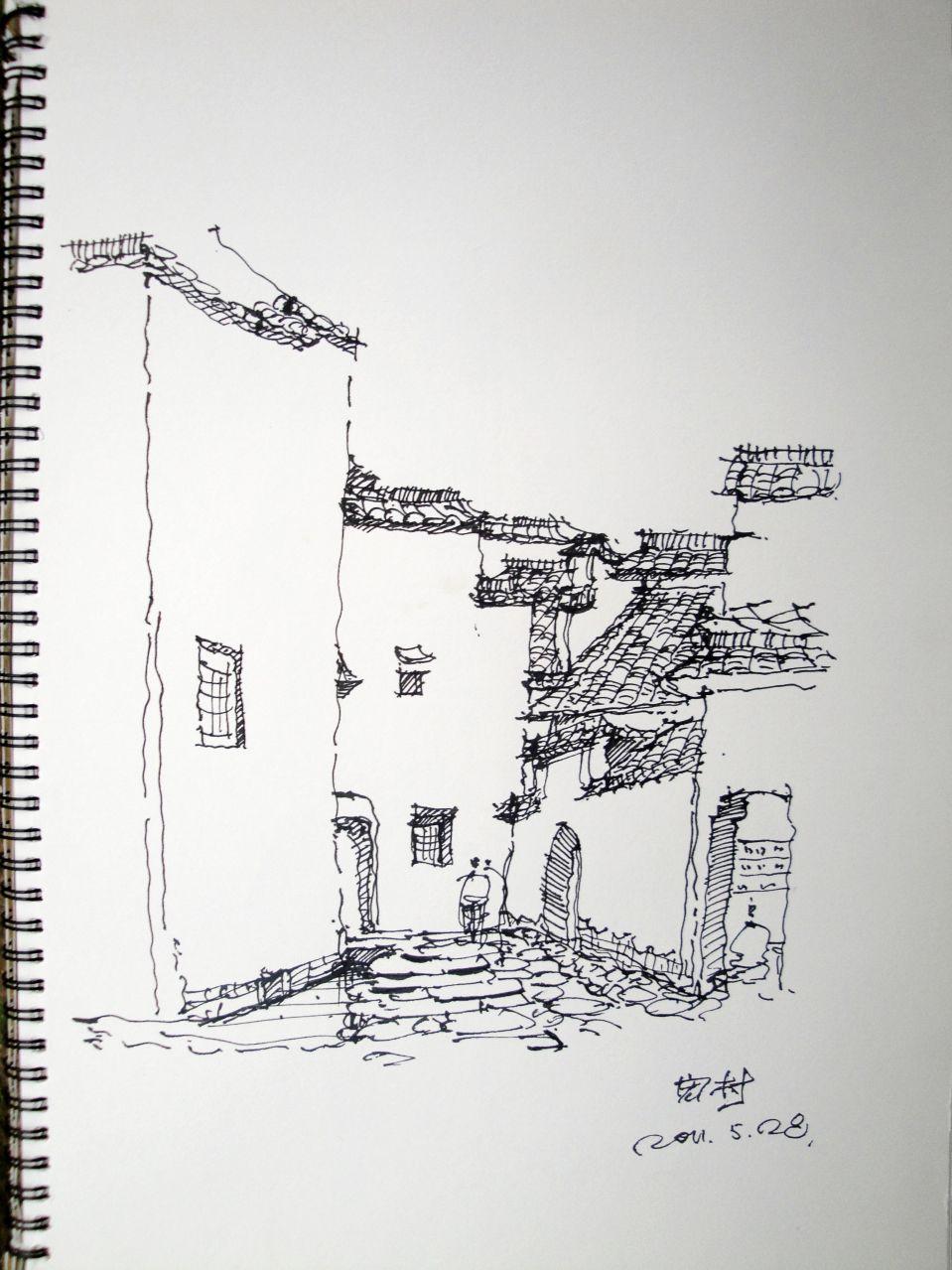 安徽宏村写生_建筑钢笔画吧图片