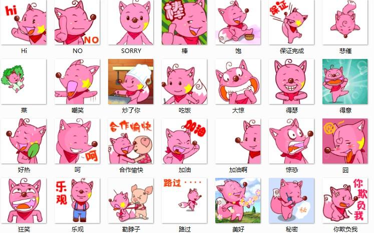 【漫画帖】表情狐+朵朵猪+咔吱兔我妹星星变成图片