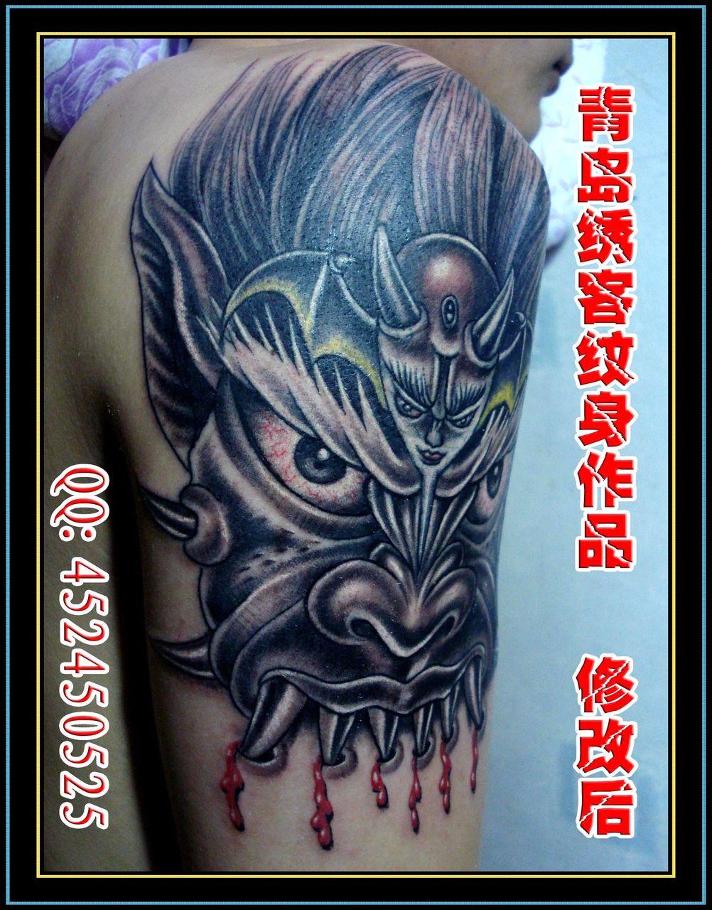 班诺包臂纹身; 班诺纹身手稿 纹身图案大全; █◤◢◤◢◤◢ 青岛纹身图片