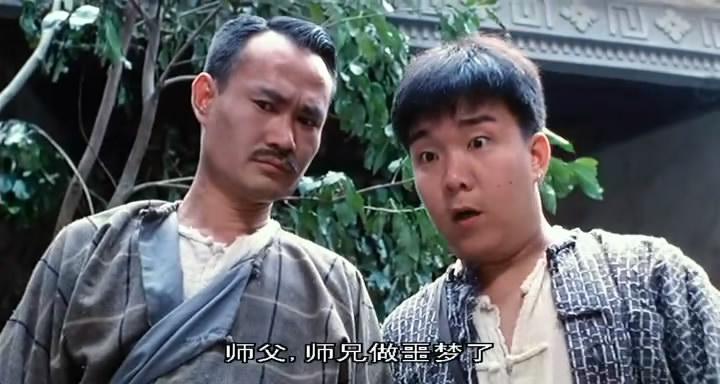 林正英僵尸电影里面有一个人养了两个鬼电影名叫什么图片