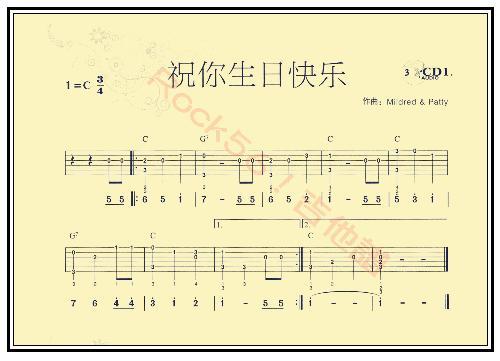 生日快乐歌吉他简谱_生日快乐单音吉他谱生日快乐 ...