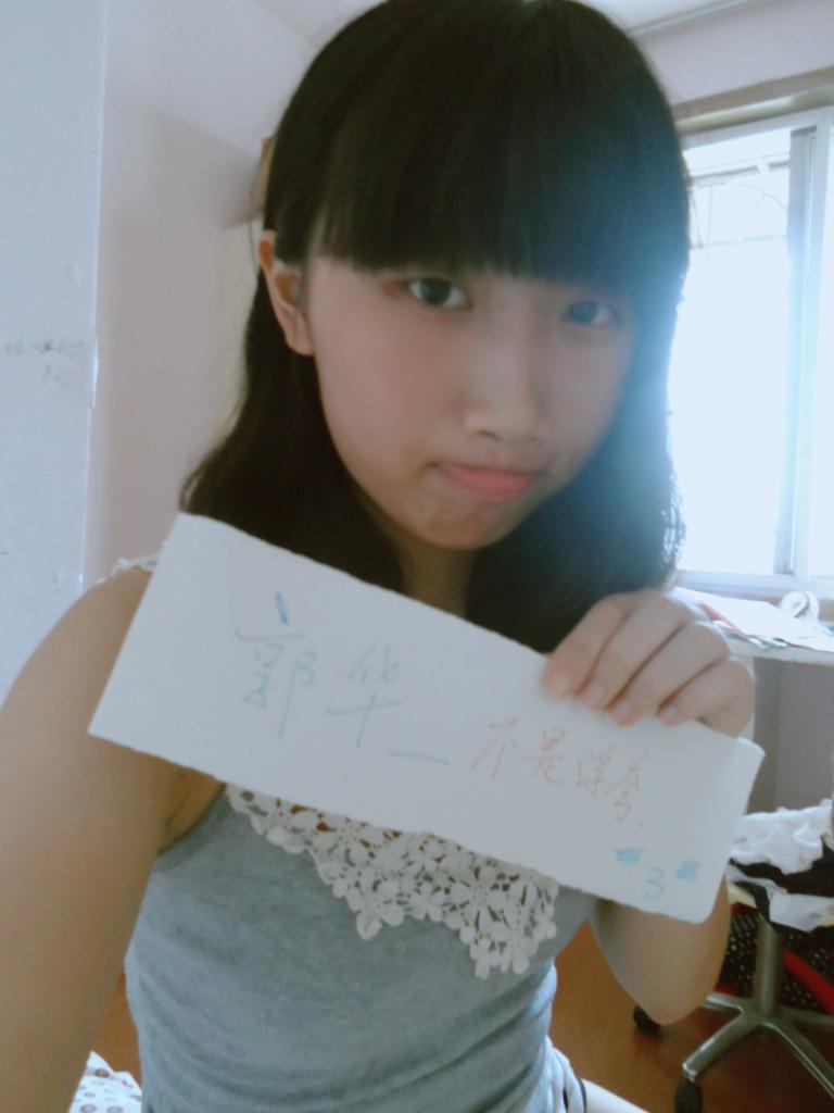 【美女自爆大赛】学生党素颜妹纸一枚