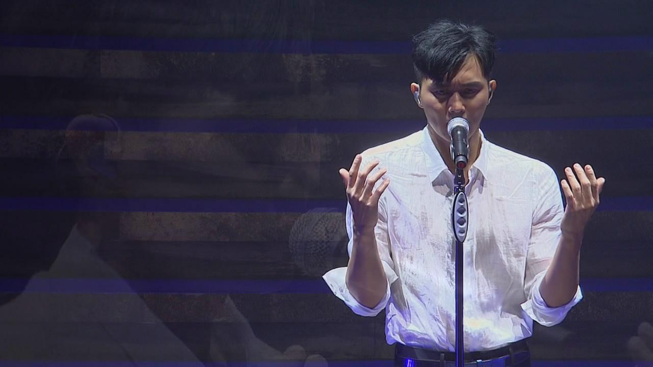 张智霖演唱会发型分享展示图片