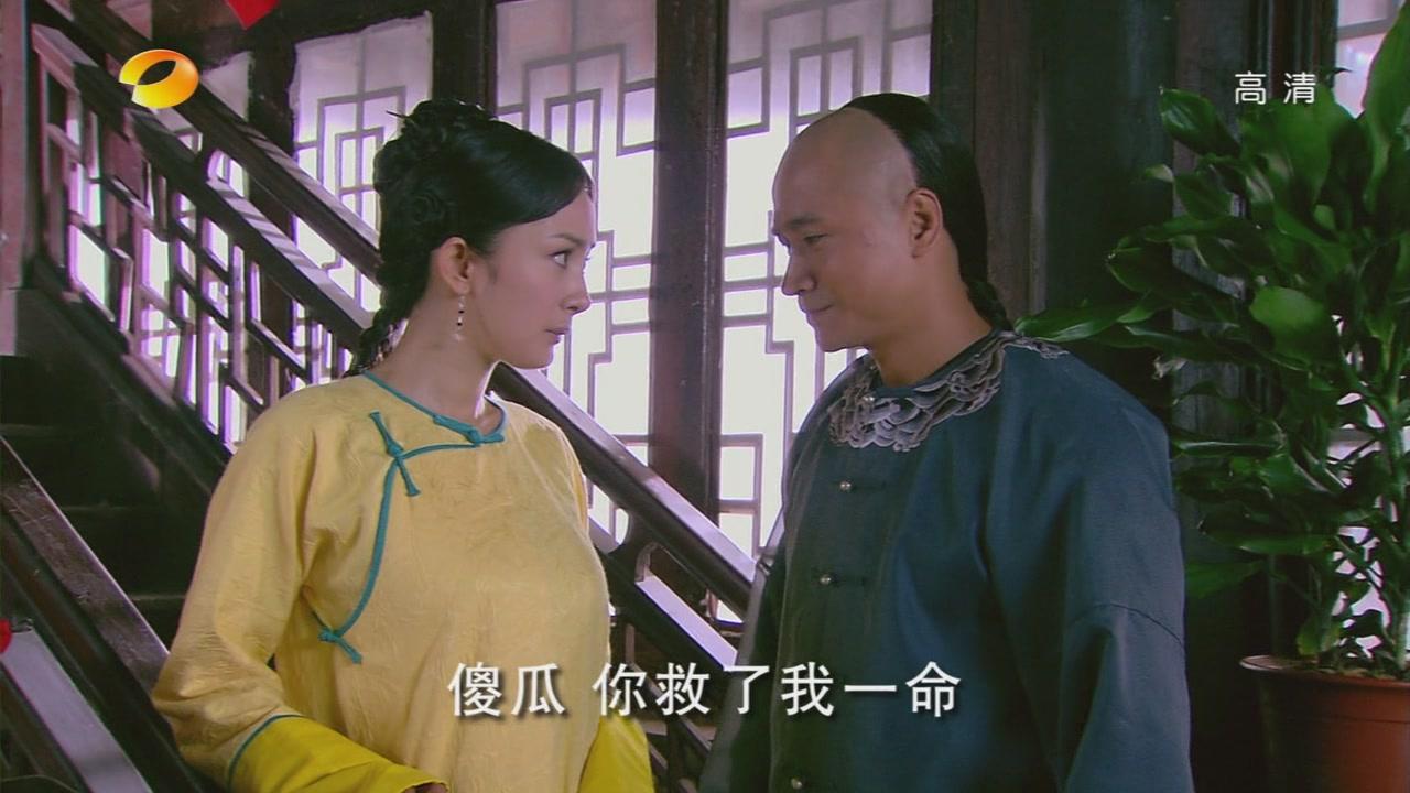 宫锁心玉1620分集剧情素言设计杀晴川