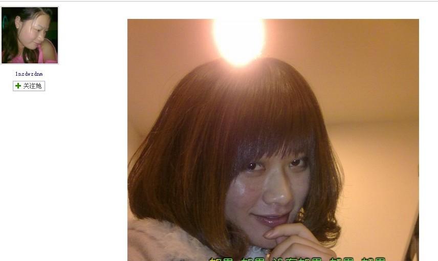 发型设计 美女长头发半边脸头像 > qq黑白半边脸女生头像  qq黑白半边图片