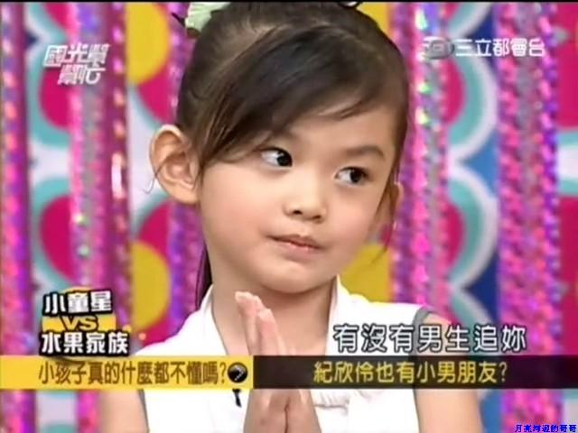 火爆荧屏的中外小童星你认识多少 红豆爱阿翁吧 百度贴吧 高清图片