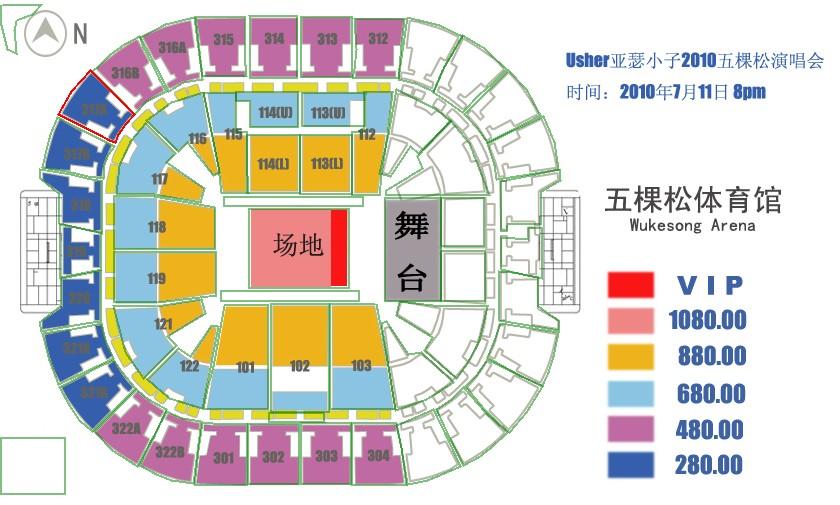 万事达中心 原 五棵松体育馆 2011刀郎演唱会北京票务3月17日更新 此图片
