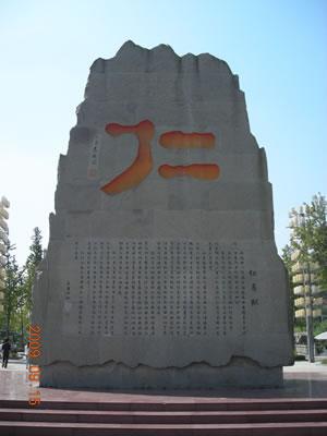 中国人口第一大省_中国人口第一大县