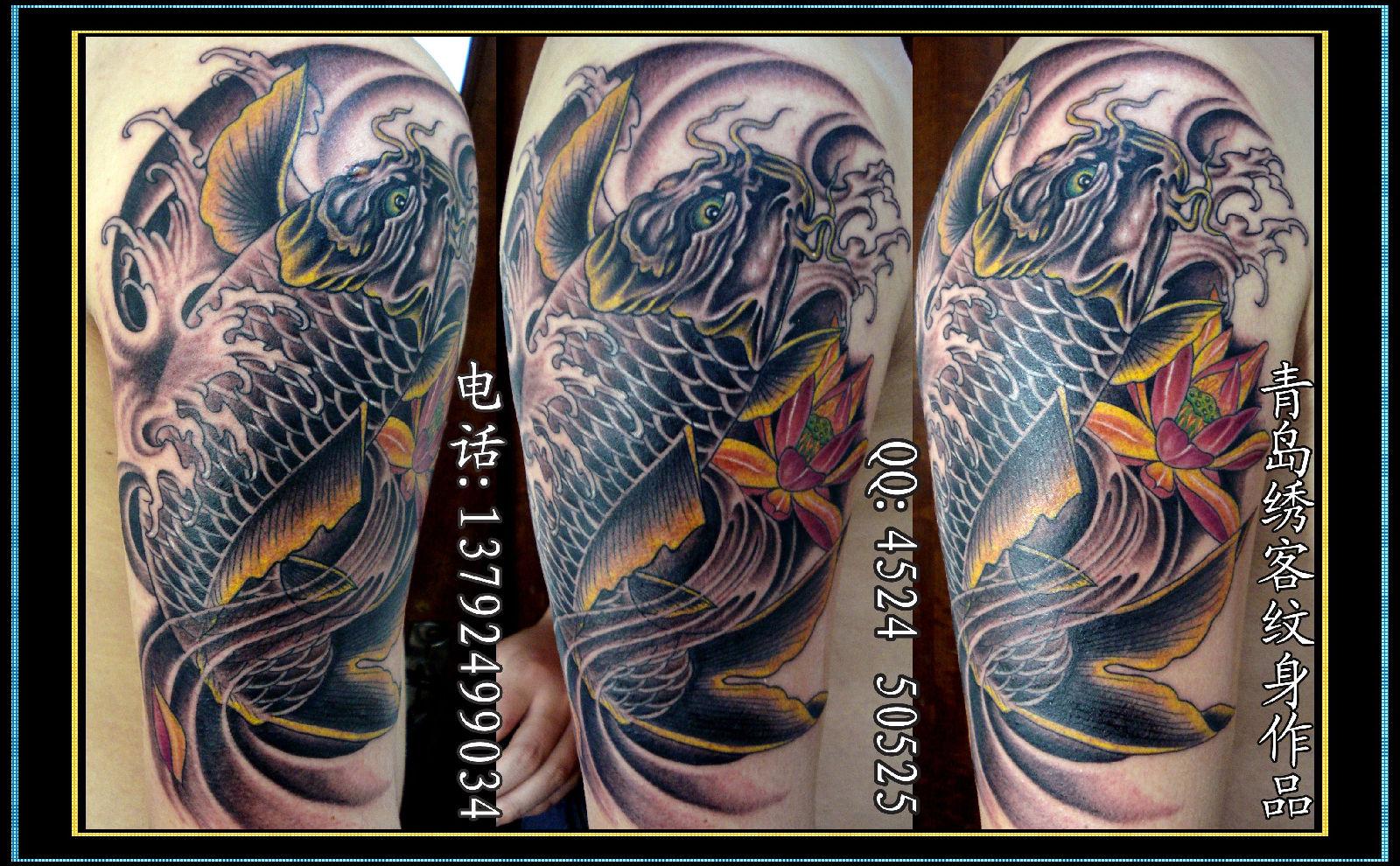 手臂鲤鱼纹身★图片