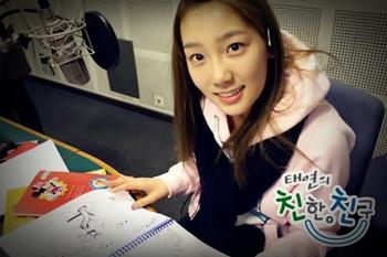 笑起来眼睛还是没有泰妍漂亮……另外她也已经结婚了