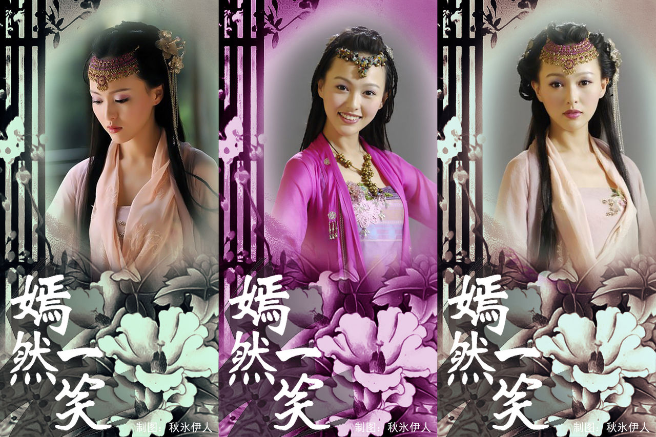 唐嫣古装紫萱图片