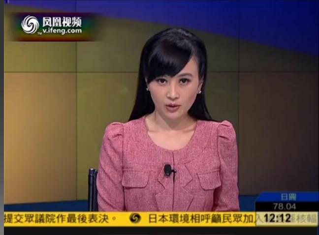 凤凰卫视午间特快 美女主播持续更新