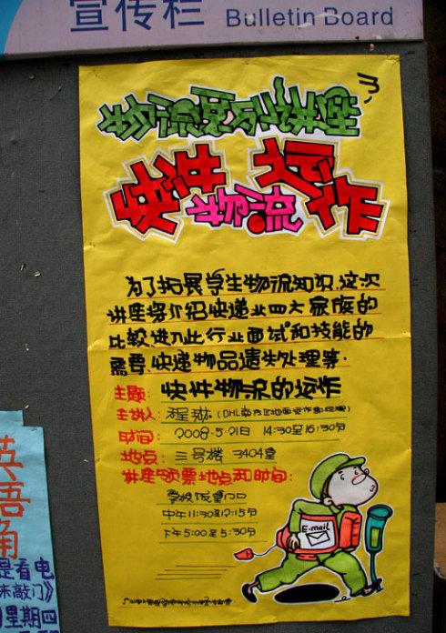 排球赛手绘海报-乒乓球社纳新海报图片大全 社团纳新海报