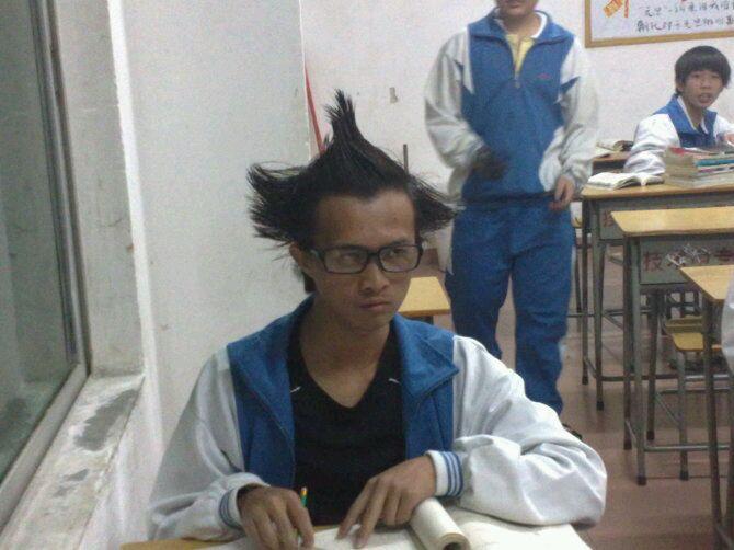杨明,还是林逸图片
