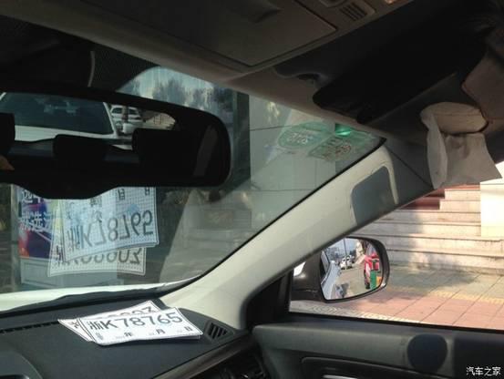 x80纪念白,员工提车记 奇瑞风云吧 百度贴吧高清图片