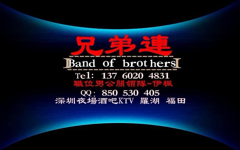 深圳哪里酒吧男模最多