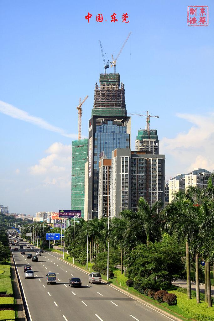 东莞一个镇级城建相当于内地一般地级市,什么水平 中华城市