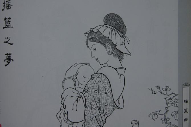 古装美女白描图【转帖】