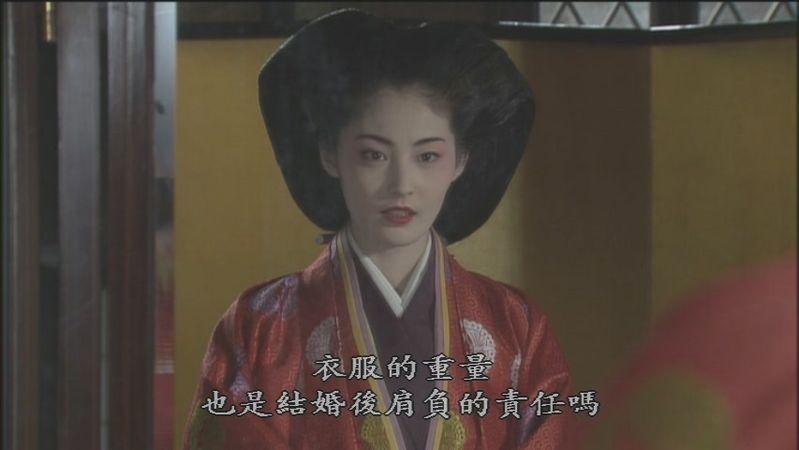 《困惑》日本女子发型的转换